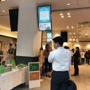 おっ!saka まるごとSDGs―「SDGs先進都市・大阪」の実現に向けて―出展。