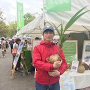 日本にないココナッツを、日本の暮らしのあたりまえにする