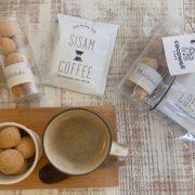 merienda+SISAM COFFEE(ポルボロンとコーヒーのセット)できました!